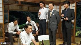 相棒 season8 第02話