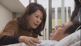 アイムソーリー カン・ナムグ~逆転人生~ 第003話/字幕