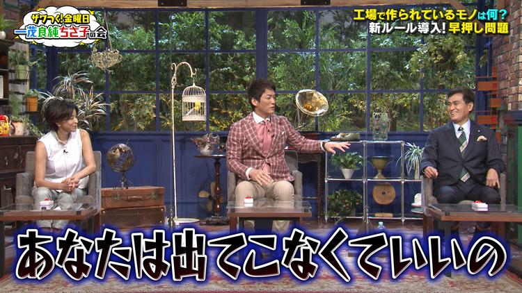 ザワつく!金曜日 相葉雅紀&澤部佑も驚き!ミニチュア職人のスゴ技に迫る!(2021/04/02放送分)