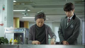 アンダンテ -恋する速度- 第06話/字幕