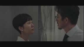 SKYキャッスル~上流階級の妻たち~ 第13話/字幕
