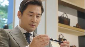 黄金の私の人生 第05話/字幕