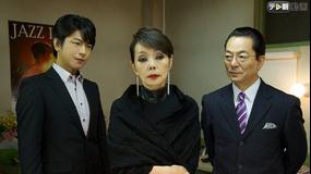 相棒 season10 第06話
