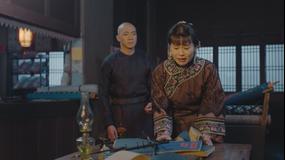 月に咲く花の如く 第50話/字幕