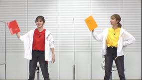ももクロちゃんと! ももクロちゃんとフリースタイルノートブック(2020/11/13放送分)