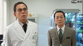 相棒 season10 第07話