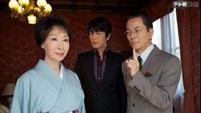 相棒 season10 第03話