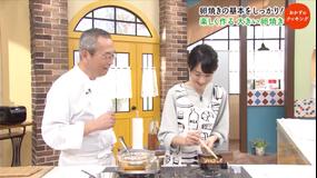 おかずのクッキング 土井善晴の「大きい卵焼き」/コウケンテツの「揚げ焼きチキン味噌カツ弁当」(2020/05/02放送分)