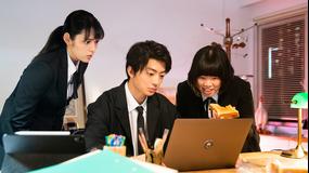 ピーナッツバターサンドウィッチ (2020/04/02放送分)第01話