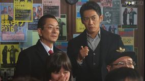 相棒 season14 第14話