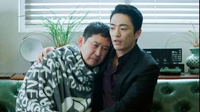 愛と笑いの大林洞 -ビッグ・フォレスト- 第09話/字幕