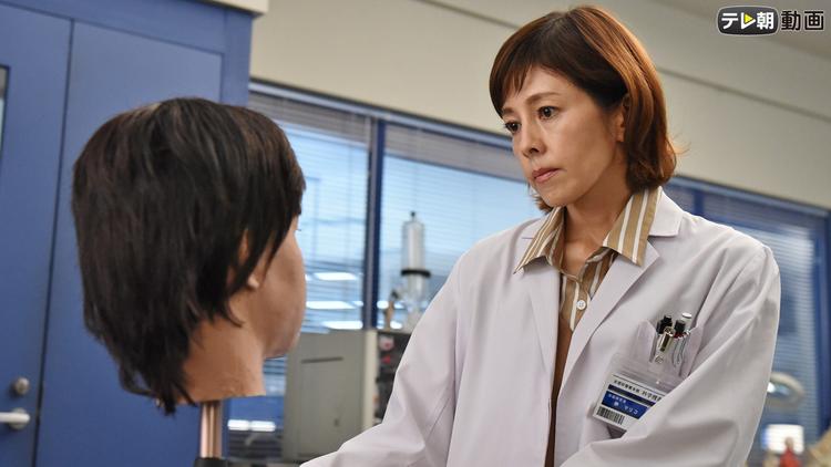 科捜研の女 Season17 第10話