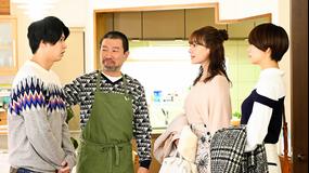 ランチ合コン探偵~恋とグルメと謎解きと~(2020/02/20放送分)第07話