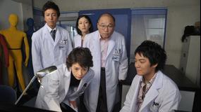 科捜研の女 season11 第09話