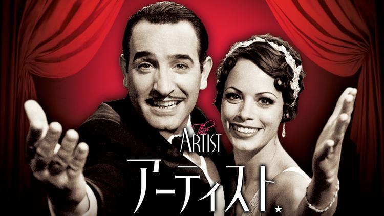 アーティスト/字幕