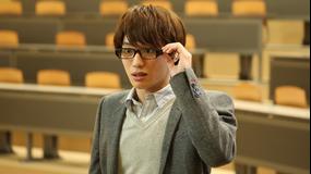 年下彼氏(2020/04/19放送分)第04話