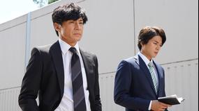 刑事7人(2021)(2021/09/08放送分)第08話