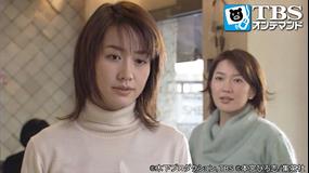 サラリーマン金太郎3 第06話