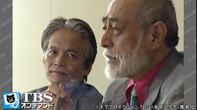 サラリーマン金太郎3 第02話