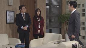 アイムソーリー カン・ナムグ~逆転人生~ 第015話/字幕