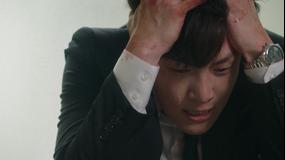 あやしいパートナー -Destiny Lovers- 第19話/字幕