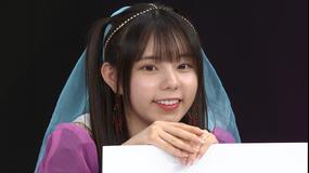 ラストアイドル 「ラスアイ、よろしく!」 2021年5月21日放送