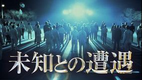 未知との遭遇 ファイナルカット版/吹替【スティーブン・スピルバーグ監督】
