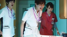 「ドクターX」スピンオフ 「ドクターエッグス~研修医・蟻原涼平~」 【後編】