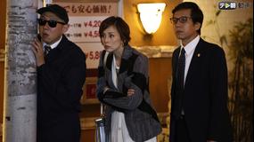 リーガルV -元弁護士・小鳥遊翔子- case3