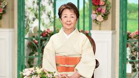 徹子の部屋 <下重暁子>夫が緊急入院…人の情けに感謝し(2021/07/16放送分)