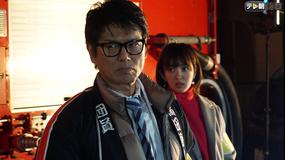 ドラマSP 庶務行員 多加賀主水 2020年2月16日放送