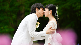あのときキスしておけば(2021/06/18放送分)第08話(最終話)