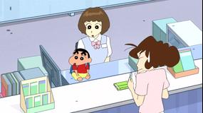 クレヨンしんちゃん 銀行ではお静かにだゾ