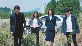 ウォッチャー 不正捜査官たちの真実<日本編集版> 第08話/字幕
