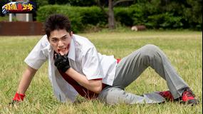 「ザ・ハイスクールヒーローズ」スピンオフ『特撮美 少年』 美 少年、戦う