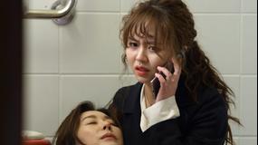 ラジオロマンス~愛のリクエスト~ 第08話/字幕