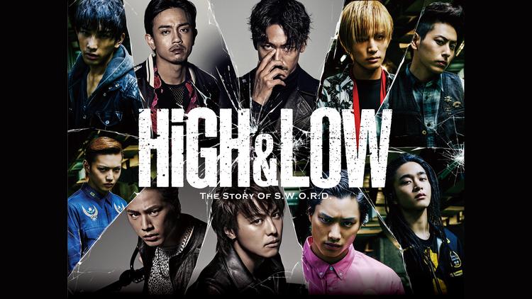 HiGH&LOW (ドラマ)s1