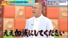 くりぃむナンチャラ ☆『ナダルに無言の地獄ループ!』☆(2020/08/21放送分)