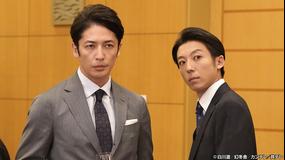 竜の道~二つの顔の復讐者~(2020/08/04放送分)第02話