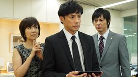 刑事7人(2016) 第03話