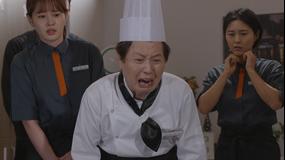 金持ちの息子 第09話/字幕
