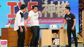 エンタの神様 大爆笑の最強ネタ大連発SP 2018/09/15放送