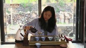 ヒョリの民宿1 第02話/字幕