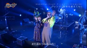 MUSIC GOLD RUSH∞ #23