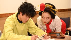 江戸モアゼル~令和で恋、いたしんす。~(2021/02/25放送分)第08話