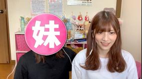 ラストアイドル 「ラスアイ、よろしく!」 2020年6月3日放送