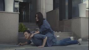復讐の女神 第02話/字幕