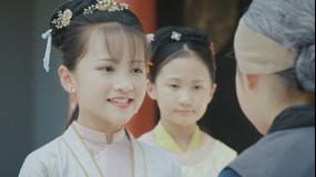 """もし中国の天才子役が""""紅楼夢""""を演じたら~ 中国古典名作選 第04話/字幕"""