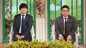 徹子の部屋 <ミキ>性格は正反対!?大人気兄弟漫才師!(2020/09/04放送分)