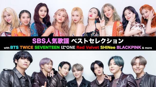 SBS人気歌謡 #813 2015年05月03日韓国放送分<字幕有>/字幕